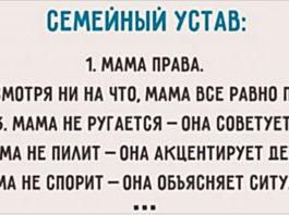 20 вещей, которым меня научила мама…