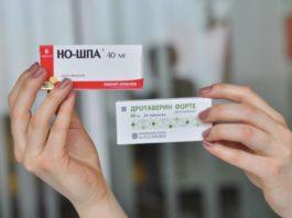 48 лекарств, у которых есть дешевые аналоги!