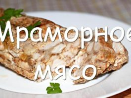 Мраморное мясо — изумительно вкусно!