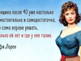 Женщины после 40 лет просто шикарны!