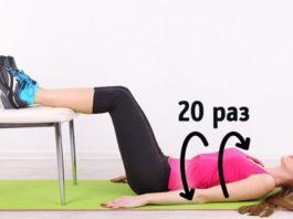 5 шагов к идеальному прессу- для тренировок вам понадобится только стул