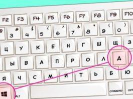Совершенно секретно: 14 комбинаций на клавиатуре, о которых мало кто знает