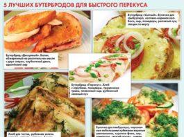 25 очень полезных кулинарных шпаргалок на каждый день для хозяек и не только