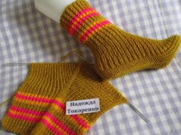Оригинальные носочки на двух спицах…