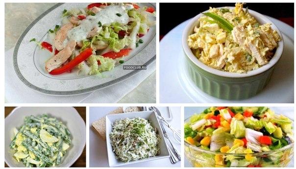 """Результат пошуку зображень за запитом """"ТОП 5 вкусных и полезных диетических салатов"""""""