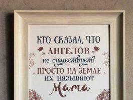 ПРИТЧА О НАСТОЯЩЕЙ МАМЕ. (ОЧЕНЬ ТРОГАТЕЛЬНАЯ ИСТОРИЯ, ТРОНУЛА ДО СЛЁЗ.)