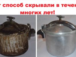 Сковороды будут сверкать чистотой!