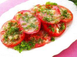 Всего полчаса, и освежающая закуска к столу готова! Супервкусные помидоры по-итальянски