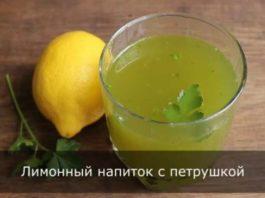 Пейте на ночь этот напиток и худейте во сне!