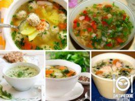 Топ-5 низкокалорийных супов, которые должны быть в рационе каждого, кто следит за своим питанием!