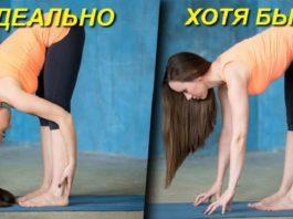 6 упражнений, которые покажут ваш реальный возраст