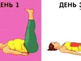 Упражнения, которые изменят Вас! Всего месяц и Ваше тело не узнать!