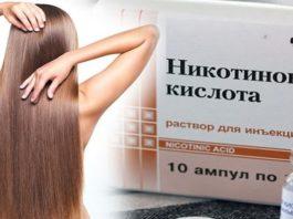 Главный секрет косметологии против морщин — никотиновая кислота. 6 рецептов домашних масок