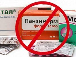 Врачи анонимно выложили в сеть список препаратов, которые ничего не лечат